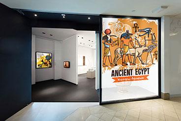activeScene Museums